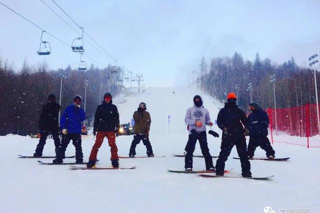 """长白山和平滑雪场为""""安图县居民""""送福利了"""