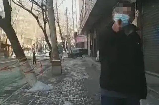 通化一男子辱骂防疫工作人员 被行政拘留十日