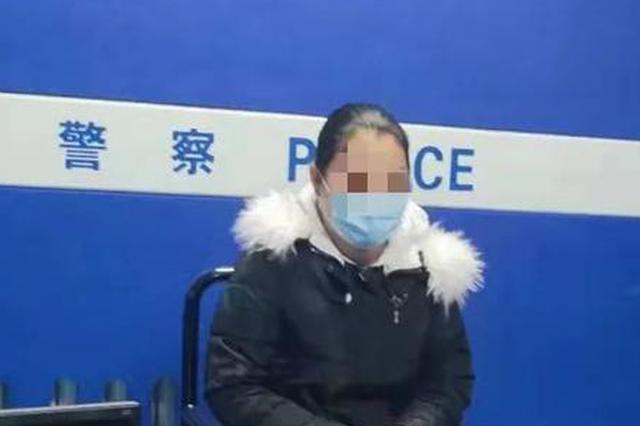 长春警方依法查处一起编造散布疫情谣言案件!