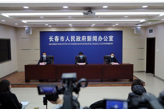 长春市召开疫情防控发布会 21日0时至16时新增确诊病例10例