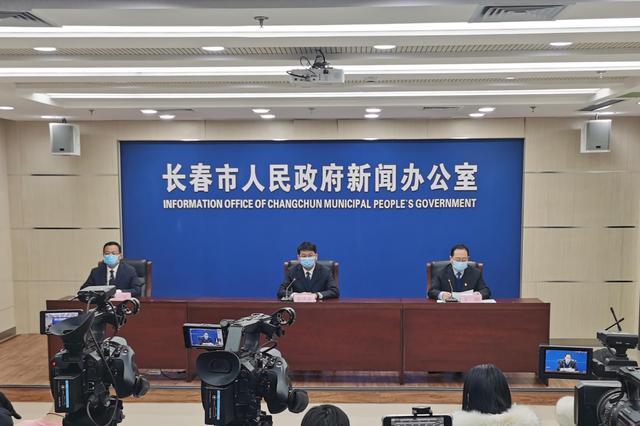 长春公主岭市集中隔离点计划1月24日投入使用