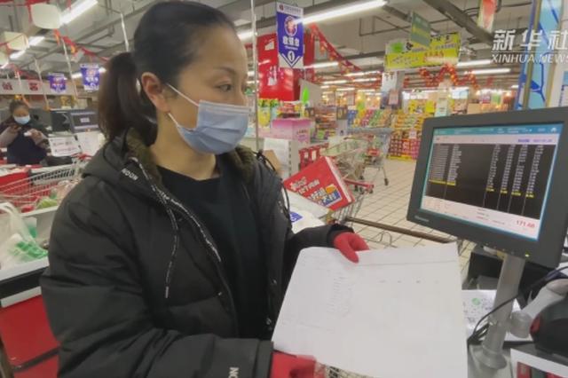 记者探访通化大型超市:物资保障充足