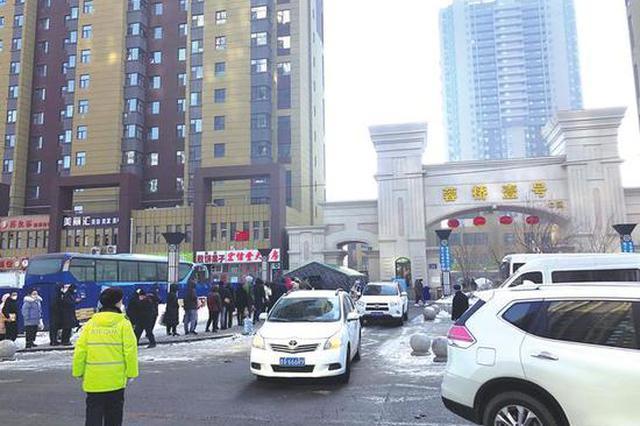长春市2个隔离小区解封 小区居民非常激动和兴奋