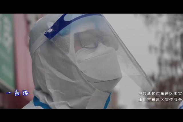 抗疫MV——我们从不放弃