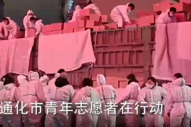"""风雪中闪亮的""""青春红"""" 吉林省青年志愿者积极投身抗疫"""