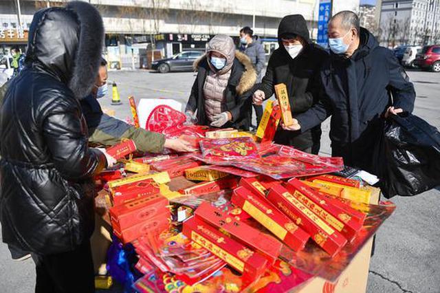吉林通化:露天市集备年货
