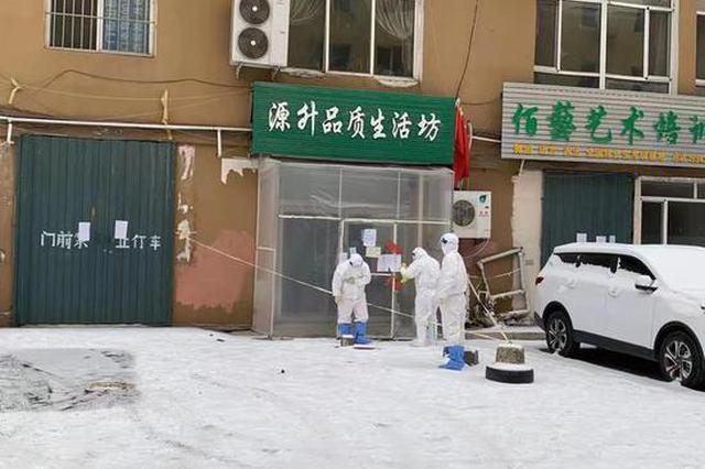 中疾控披露吉林通化新冠超级传播事件细节:讲师1传141