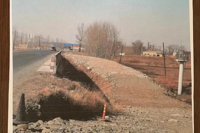 公主嶺發布封路公告:3月15日至11月15日該路段禁行