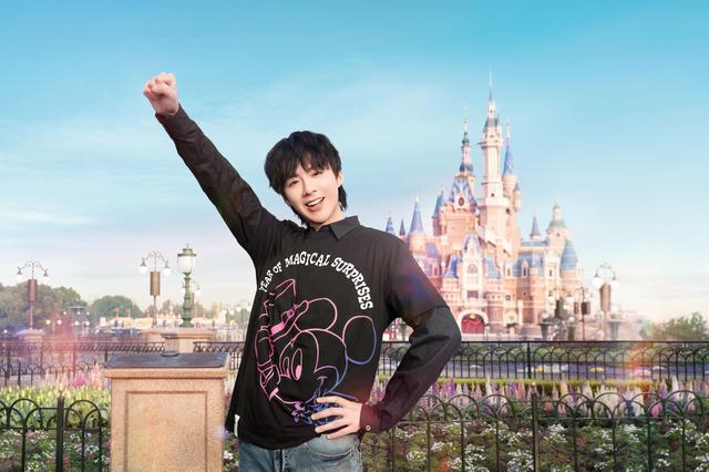刘宇宁献唱上海迪士尼度假区五岁生日庆典主题曲《奇妙的惊喜