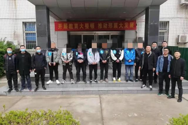 """为电信网络诈骗""""提供帮助""""  梅河警方刑拘7人"""