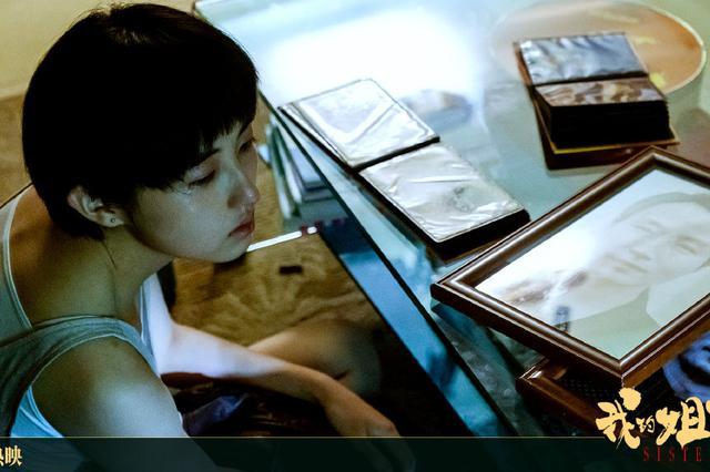 张子枫主演电影累计票房超20亿 今年还有三部待映