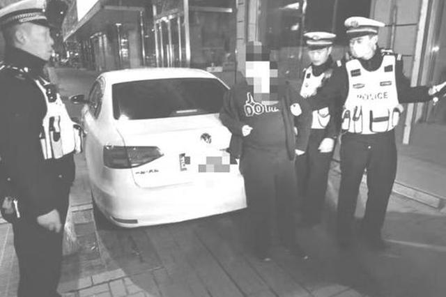 长春一司机醉驾后下车逃跑被抓获