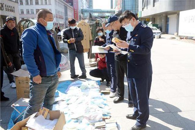 延吉市严查地摊卖药非法经营 保障市民用药安全