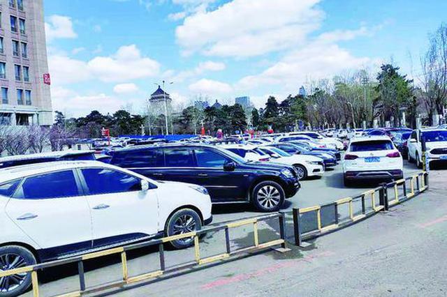 吉大一院将建地下停车场 规划停车泊位2303个