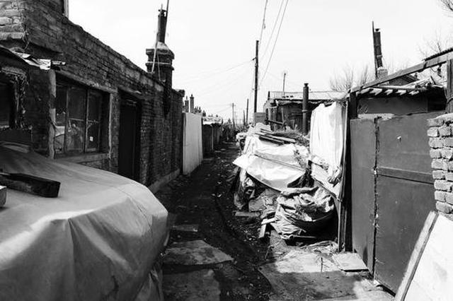 长春市开运街铁路棚户区改造规划公布
