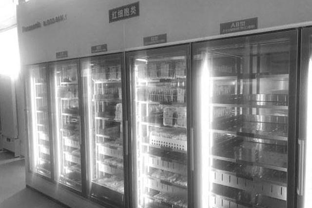 """探访长春市中心血站 揭秘一袋""""爱心血""""的生命之旅"""