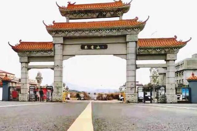 花点心思游江城|接棒冰雪季 开启春之旅