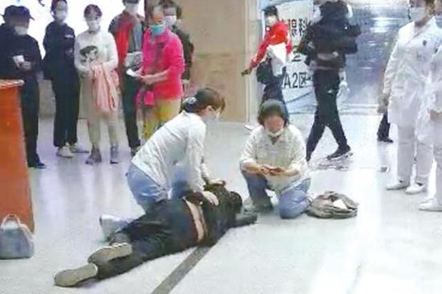 患者刚走进吉大一院突然倒地、昏厥、抽搐 副护士长跪地抢救