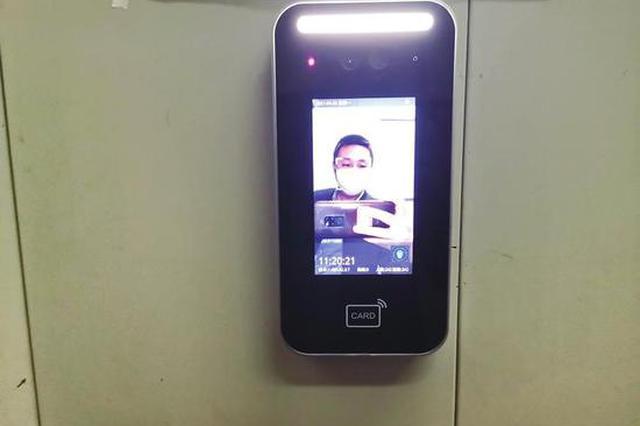 长春一小区部分楼栋电梯开始安装人脸识别系统