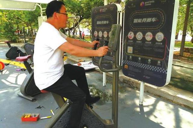 长春南湖公园室外智能健身房预计下周对市民免费开放