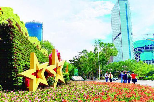 长春市儿童公园正门建起立体景观