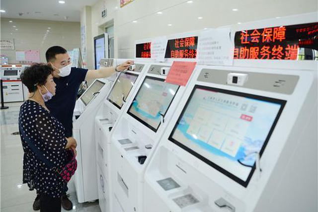 延边州社会保障卡实现自助办理