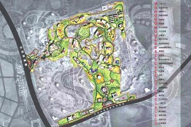 长春动植物公园新项目规划出炉 一期工程12月完工