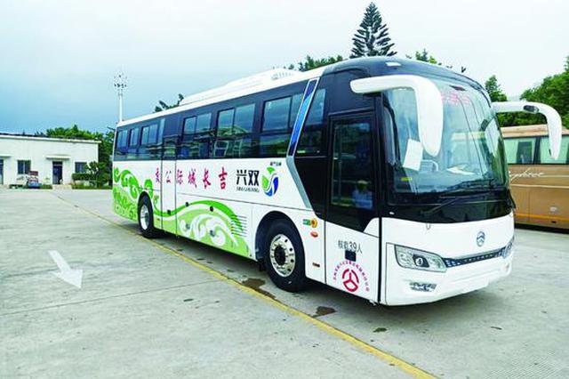长春吉林城际公交预计2021年7月17日左右开通