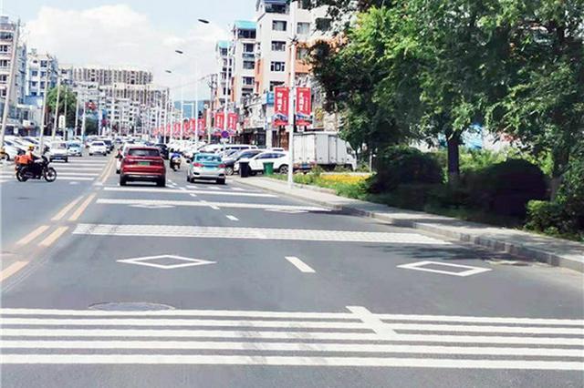 延吉25个隐患路段施划震荡减速标线