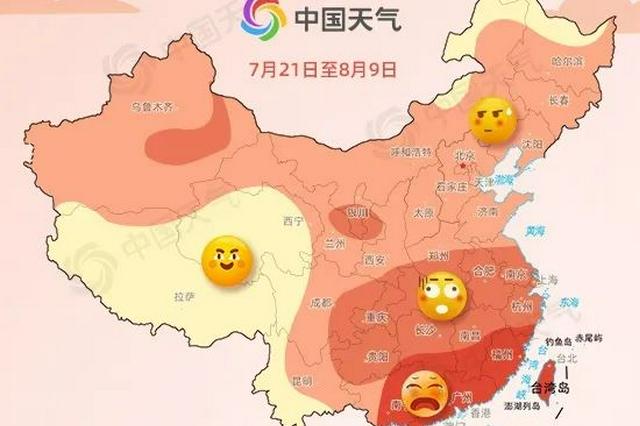 """7月21日起进入""""中伏"""" 吉林省高温闷热天气将持续"""