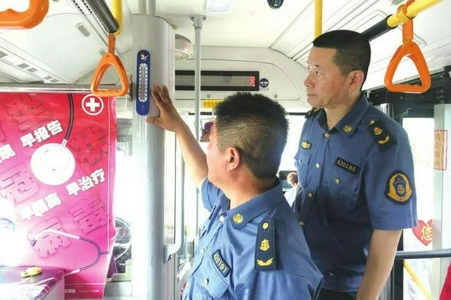长春公交车厢温度超过26℃不开空调乘客可打电话举报