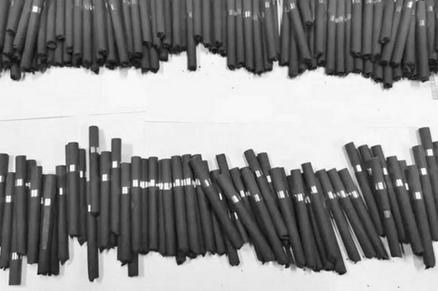 长春市侦破涉合成大麻素新型毒品案 抓获嫌疑人23人