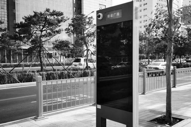智能公交站牌亮相长春市解放大路 调试后将投入使用