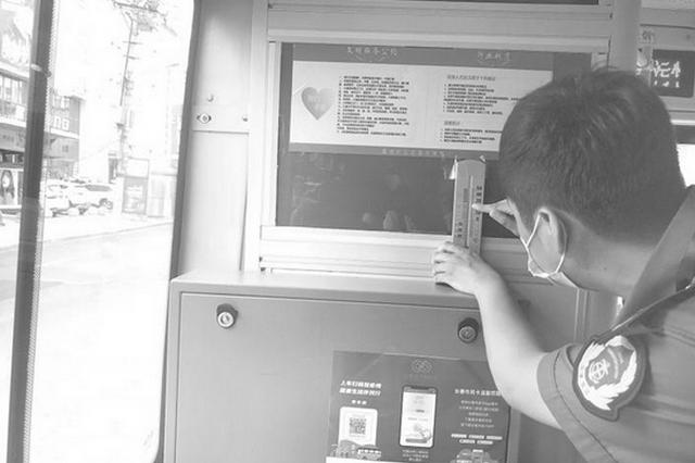 长春执法人员针对公交车空调问题开展服务检查行动