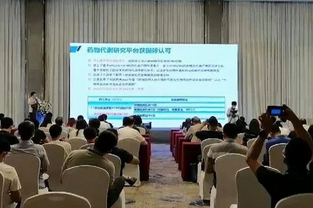 中国科学院与吉林省医药企业科技服务专场会在通化市召开