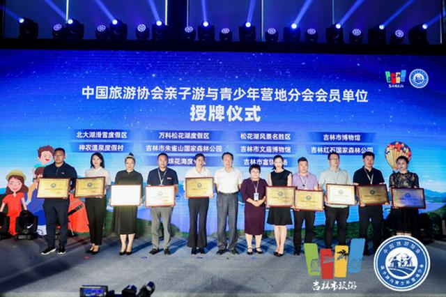 中国国际公共关系协会副会长、原国家旅游局副局长吴文学
