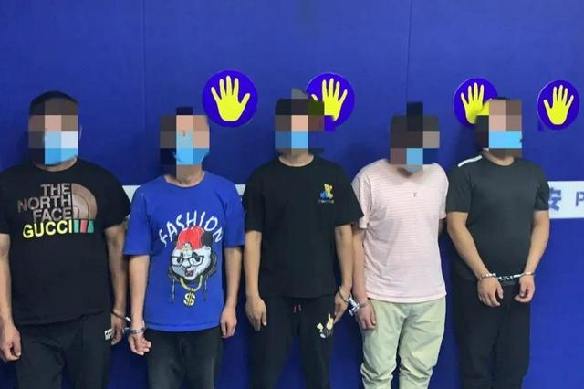 长春警方破获一起刷单电信诈骗案 抓获9人!