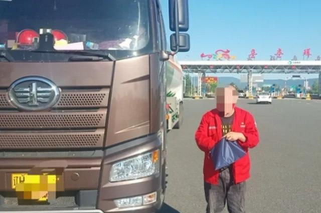 在这个时段!吉林省内高速危险货物运输车禁行!