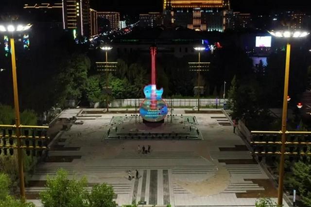 通化集安大吉他主题广场今晚首秀 微博关注@吉林微政务获取动