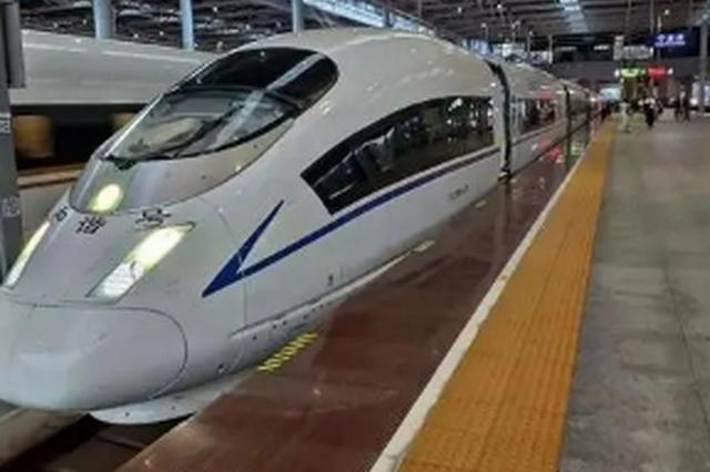 """中秋、""""十一""""期间沈铁加开临时旅客列车"""