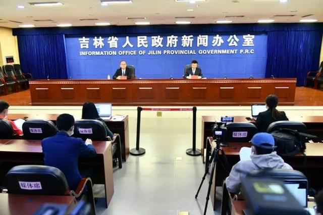 第十三届中国—东北亚博览会9月23日开幕