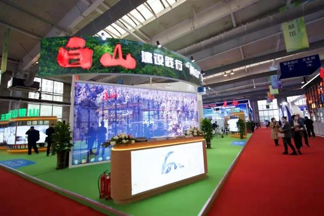 第十三届中国—东北亚博览会白山城市形象展厅亮点纷呈