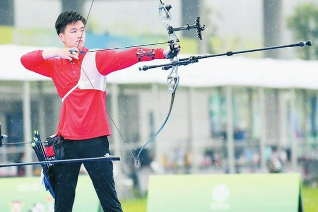 吉林省选手魏绍轩获男子射箭反曲弓个人赛金牌