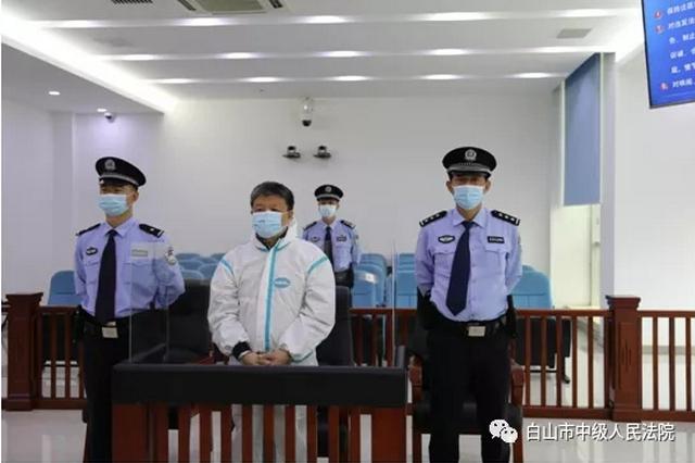 吉林市政协原副主席张恩波受贿1590余万元 获刑七年