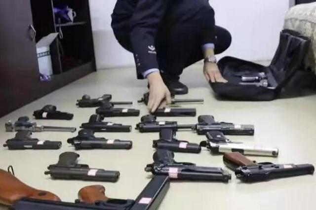 吉林市破获重大枪爆案 搜缴枪状物225支!