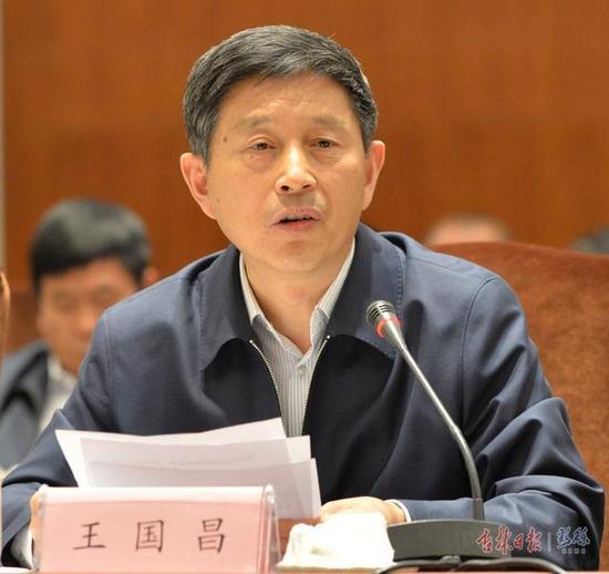 通化市人民政府副市长 王国昌