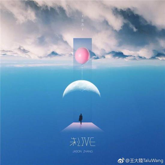 张杰最新EP