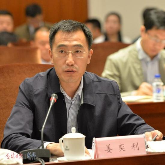 吉林市东福集团总经理 姜奕利