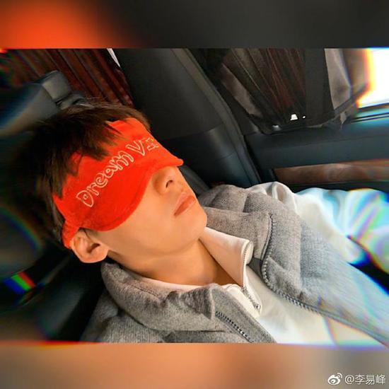 李易峰戴眼罩睡觉