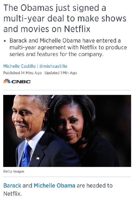 Netflix与奥巴马夫妇签协议